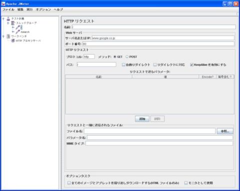 HTTPプロキシサーバ実行結果