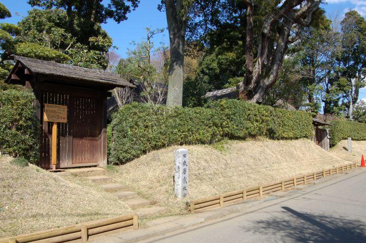 佐倉武家屋敷の写真