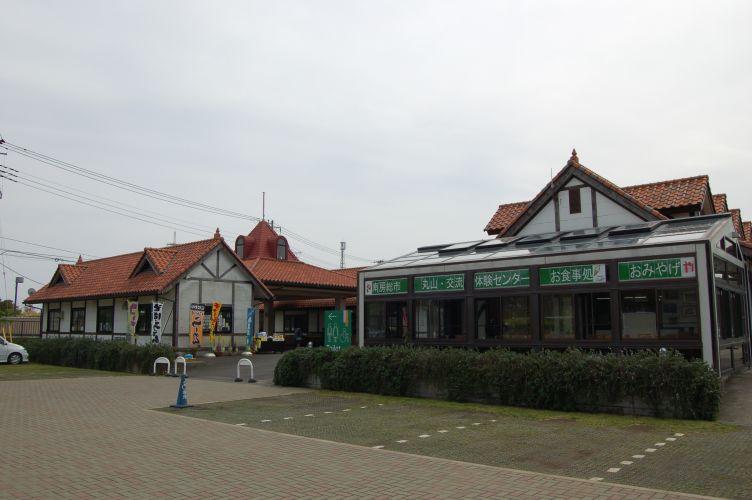 道の駅ローズマリー公園の写真