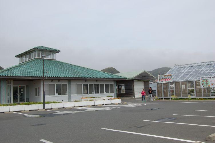 道の駅白浜野島崎の写真