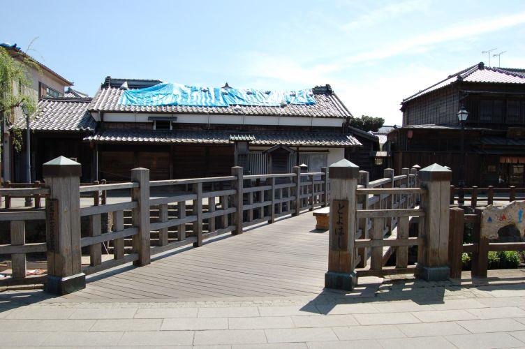 樋橋の写真(1)